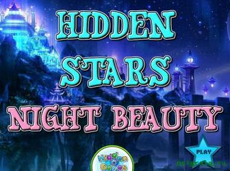 Найди звезды на ночном небе картинка 1