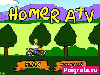 Игра Гонки с Гомером Симпсоном
