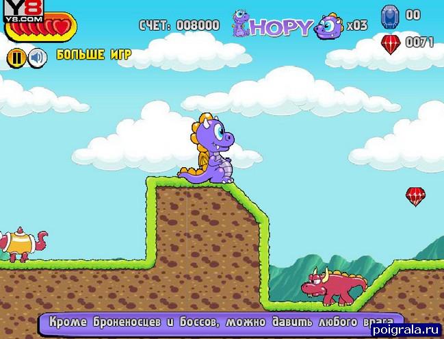 Картинка к игре Приключения дракона Хопи
