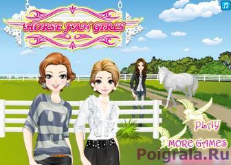 Одень трех девушек картинка 1