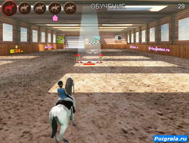 Картинка к игре Прыжки на лошади в 3д