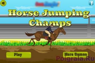 Игра Бег с препятствиями на лошадях