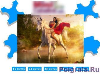 Собери лошадь, пазл картинка 1