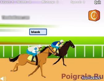 Картинка к игре Лошадиные гонки