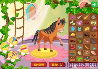 Картинка к игре Салон красоты для лошадок