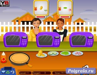 Картинка к игре Готовим пиццу