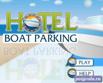 Игра Парковка катера