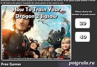 Как приручит дракона пазл картинка 1