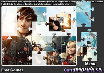 Картинка к игре Как приручит дракона пазл