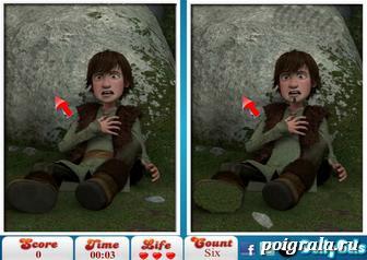 Картинка к игре Как приручить дракона найди 6 отличий