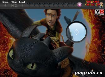 Найди драконов на картинке картинка 1
