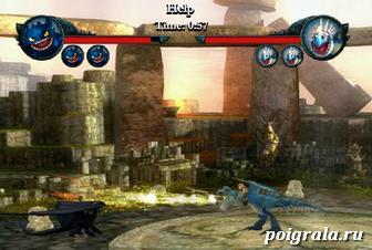 Картинка к игре Битва драконов