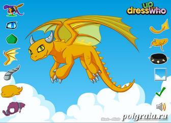 Одень дракона картинка 1
