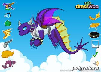 Картинка к игре Одень дракона
