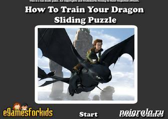 Передвижной пазл с драконом картинка 1