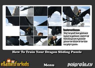 Картинка к игре Передвижной пазл с драконом