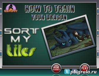 Игра Пазлы как приручить дракона