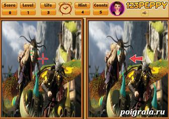 Картинка к игре Как приручить дракона, найди отличия