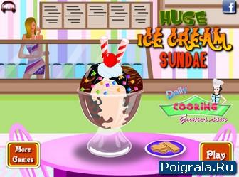 Придумай мороженое картинка 1