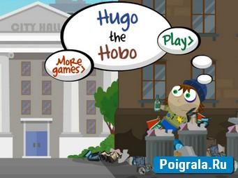 Игра Бомж Хьюго