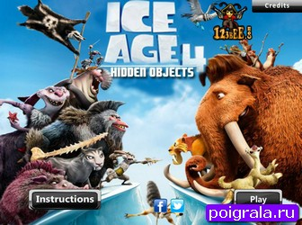 Игра Ледниковый период 4, скрытые объекты