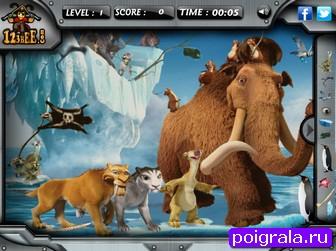 Картинка к игре Ледниковый период 4, скрытые объекты