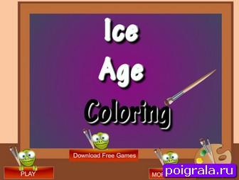Игра Раскраска ледниковый период