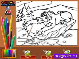Картинка к игре Раскраска ледниковый период