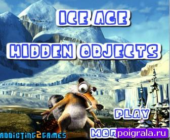 Игра Ледниковый период, скрытые объекты