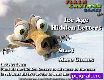 Игра Ледниковый период 4, найди буквы