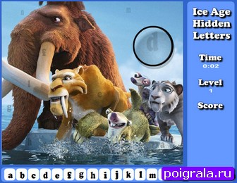 Картинка к игре Ледниковый период 4, найди буквы