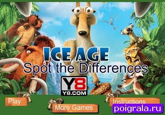 Ледниковый период 3, найди отличия картинка 1