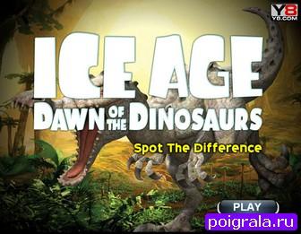 Поиск отличий, ледниковый период картинка 1