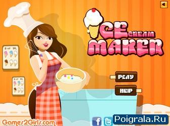 Продавец мороженого картинка 1