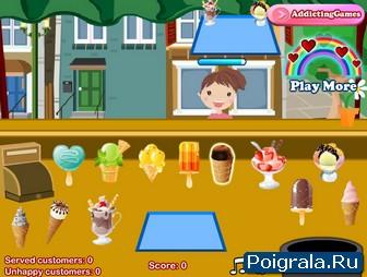 Картинка к игре Продавец мороженого
