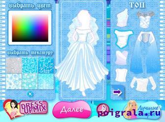 Картинка к игре Свадебное платье Эльзы