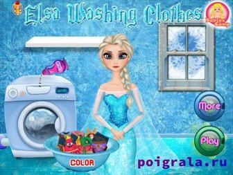 Игра Холодное сердце, эльза стирает одежду