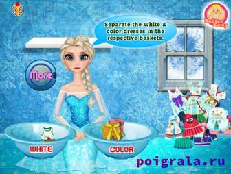 Картинка к игре Холодное сердце, эльза стирает одежду