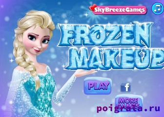 Игра Холодное сердце, макияж Эльзы