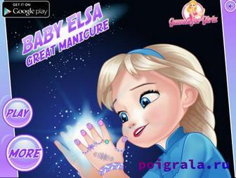 Маникюр малышки Эльзы для девочек картинка 1