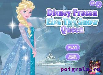 Игра Холодная сердца одевалка Эльзы