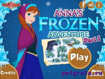 Игра Холодное сердце, приключение Анны