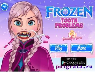 Игра Холодное сердце, лечим зубы Анне
