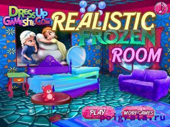 Игра Холодное сердце, дизайн комнаты