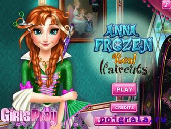 Игра Холодное сердце прически Анны