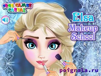 Школа макияжа Эльзы для девочек картинка 1