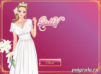 Свадебная одевалка картинка 1