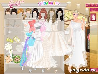 Картинка к игре Свадебная одевалка