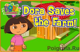 Игра Даша на ферме