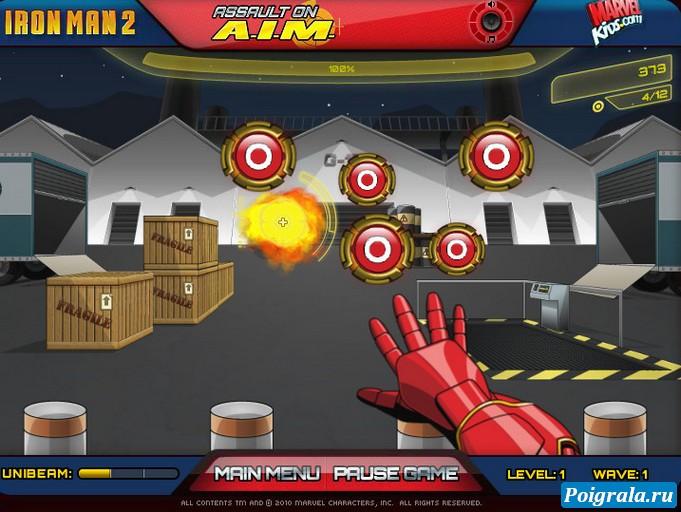 Картинка к игре Железный человек стреляет